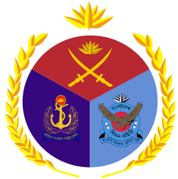 Armed Force Division
